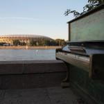 Blick aufs Luschnikistadion
