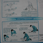 Das lehrt die russische DLRG